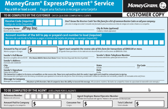 JPay Express Payment Form